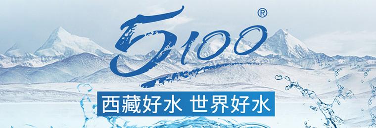 5100藏冰川-2.jpg