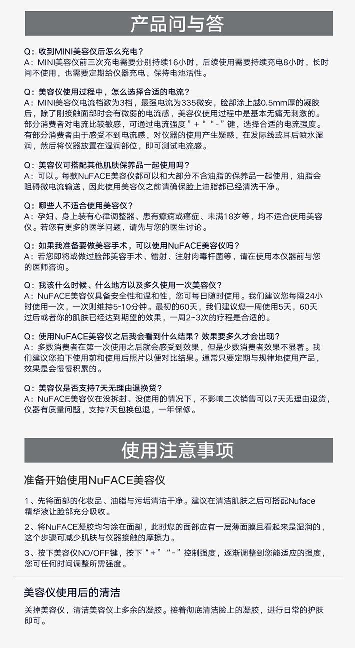 海外旗舰店MINI白第三版详情页_10.jpg