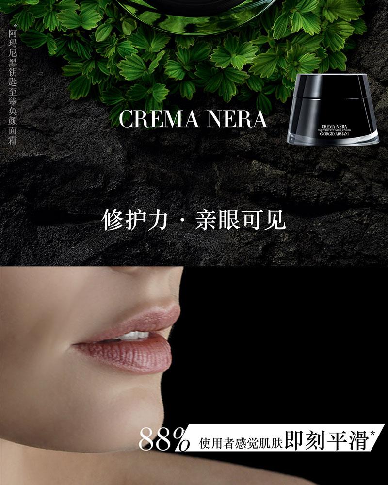 CN Cream Landing page 1200xUnlimited_02.jpg