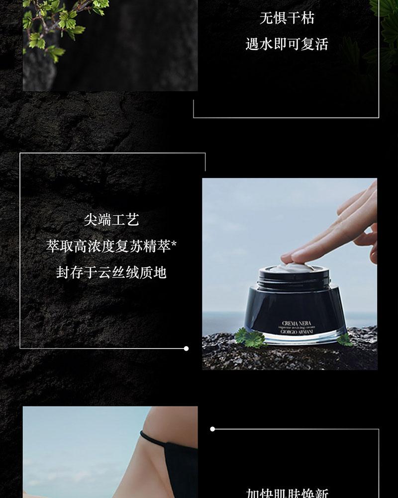 CN Cream Landing page 1200xUnlimited_05.jpg