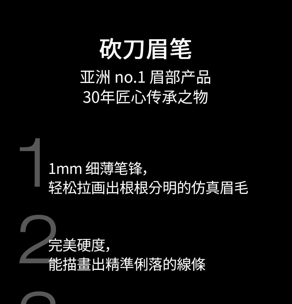 ShuUemura_RichContents_MO_hardformula(SC)_01.jpg