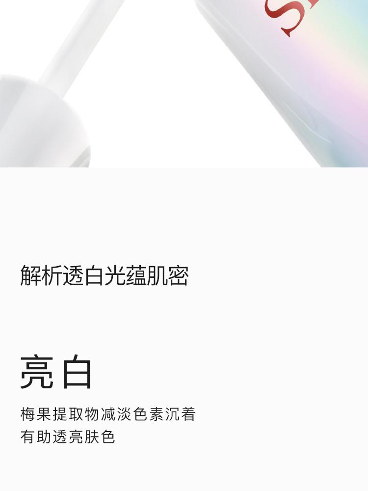 SK-II 光蕴环采钻白修护套装(10).jpg