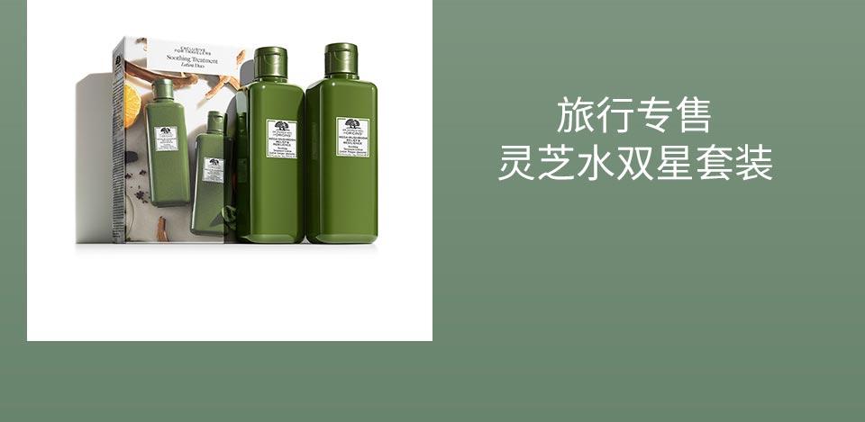 悦木之源韦博士灵芝焕能好底子精华水 (10).jpg