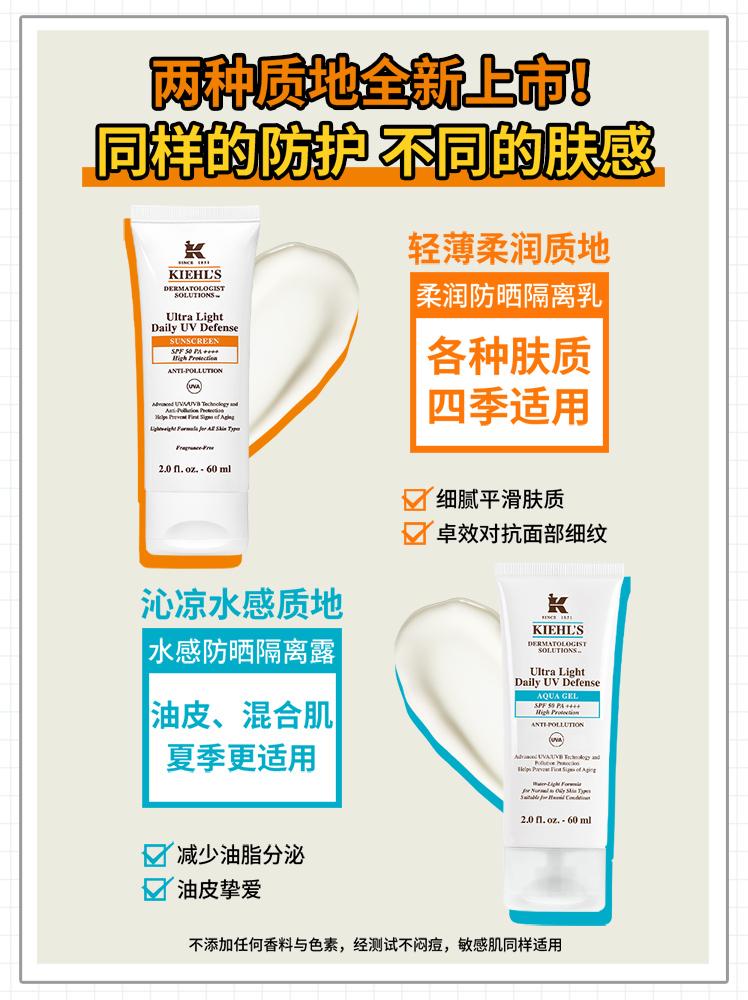 3605971613449_Ultra Light Daily UV Defense (4).JPG
