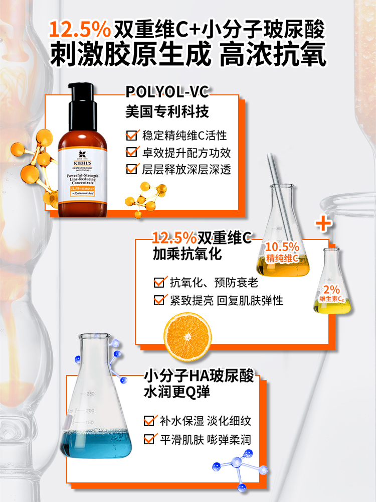 33605971536250_Powerful Strength Line-Reducing Concentrate 100ml (2).jpg