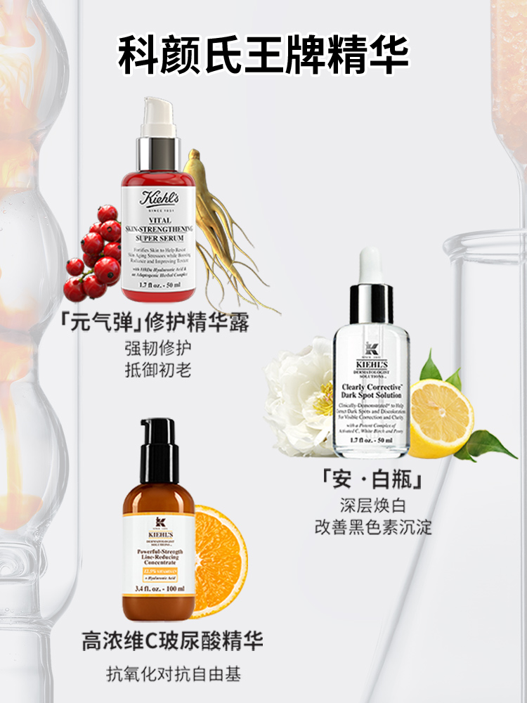 33605971536250_Powerful Strength Line-Reducing Concentrate 100ml (4).jpg