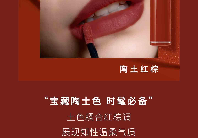 3614273287609_13.jpg