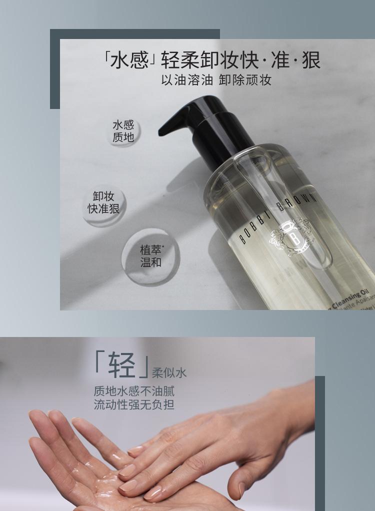 EM42 Soothing Cleansing Oil_02.jpg