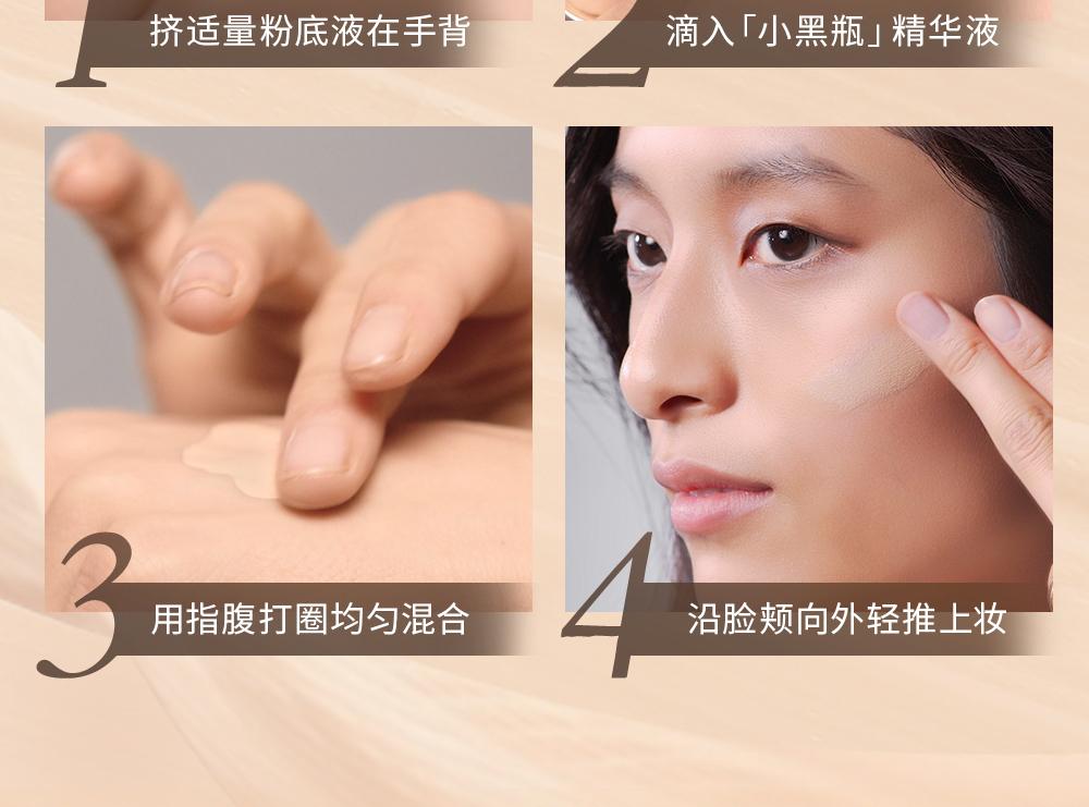 兰蔻持妆粉底液_07.jpg